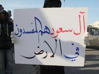 هاشتاك #حراك_15_سبتمبر يتصدر تويتر و يثبت ان الشعب السعودي كله مع الثورة ضد ال سعود