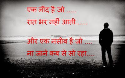 hindi shayari on life with images download