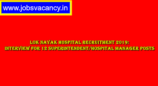 Lok Nayak Hospital Recruitment 2019:Interview for 12 Superintendent/Hospital Manager Posts