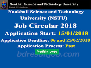 NSTU - Noakhali Science and Technology University Job Circular 2018