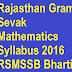 Rajasthan Gram Sevak Mathematics Syllabus 2016 RSMSSB Bharti