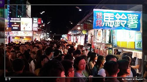 Day 4.8 夜之台中市
