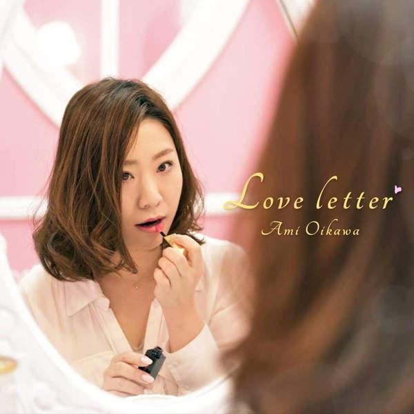 [Single] 及川亜美 – Love Letter (2016.02.08/MP3/RAR)