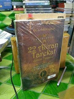 Trilogi Risalah Tentang Ulama Istana | Toko Buku Aswaja Surabaya