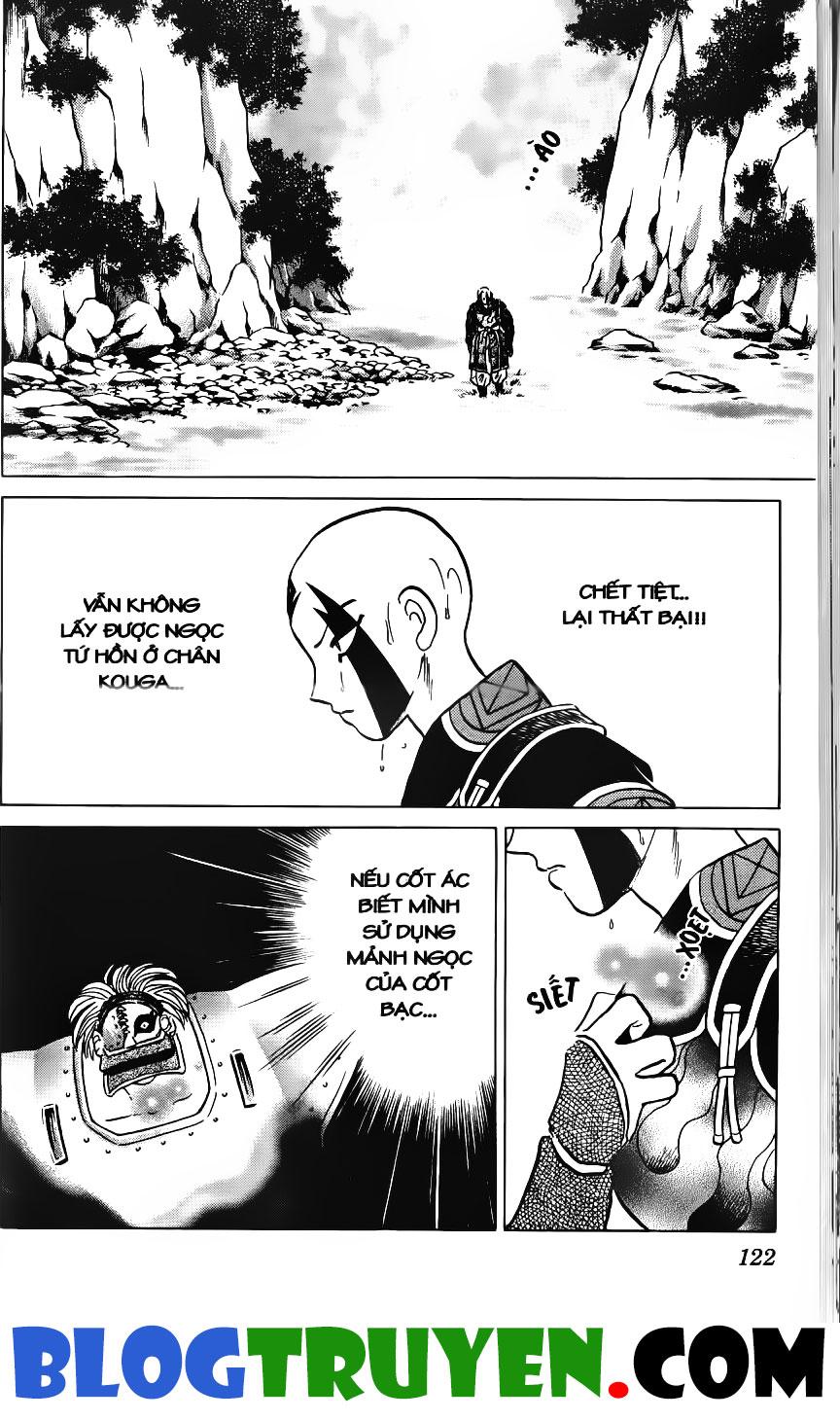 Inuyasha vol 27.7 trang 11