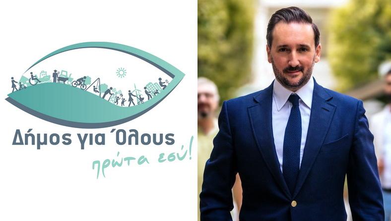 """Πέντε ακόμη υποψήφιοι με την παράταξη """"Δήμος για Όλους"""" του Γιάννη Ζαμπούκη"""