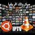 شرح تفصيلى للبث القنوات ( HD )عبرالشبكة والاجهزة المطلوبة وبدون تكلفه مادية كبيرة