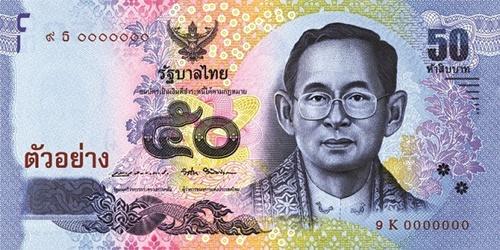 new 50-baht