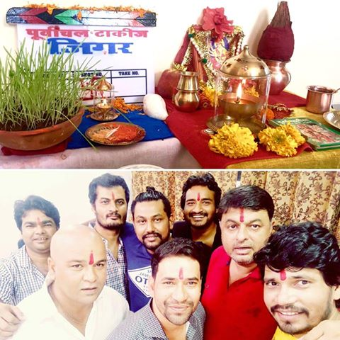 Dinesh Lal Yadav Nirahua, Anjana Singh, Ritu Singh, Manoj Tiger Bhojpuri movie Jigar 2017 wiki, full star-cast, Release date, Actor, actress, Song name, photo, poster, trailer, wallpaper