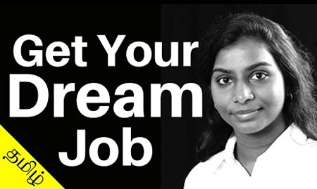 How To Get Your Dream Job | Career Motivational Video in Tamil