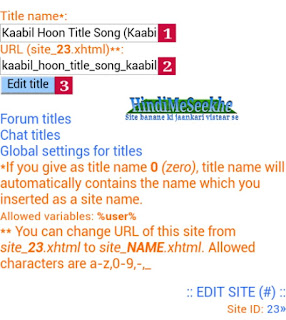 Wapka website ka advance SEO kaise kare. Page title, URL kaise set kare 7