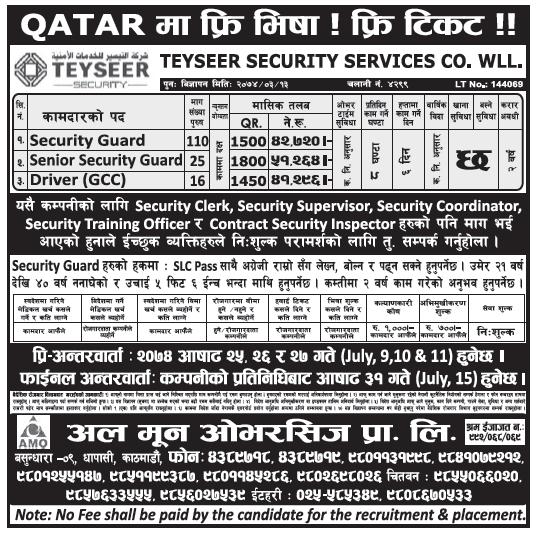 Free Visa Free Ticket Jobs in Qatar, Salary Rs 51,264