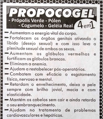 propocogel