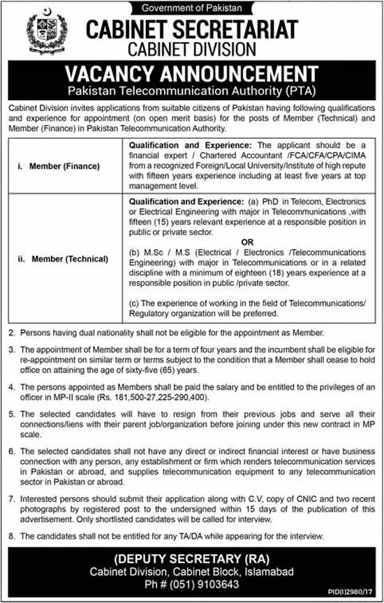 Jobs In Cabinet Secretariat slamabad Dec 2017