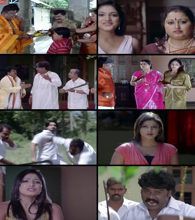 Super Shastri 2016 Hindi Dubbed 480p HDRip