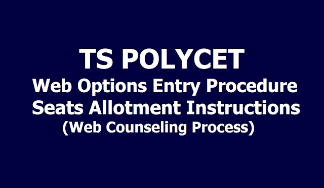TS POLYCET 2019 Web Options Entry Procedure, Seats Allotment Instructions (Web Counseling Process)