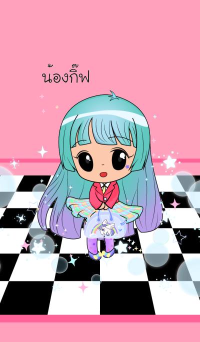 NongGift Little Diva