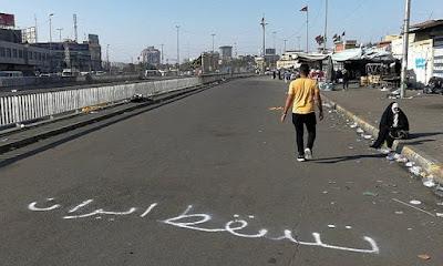 ردود افعال دموية, العراق, لبنان, ايران,