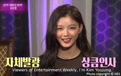 Kim You Jung, 김유정