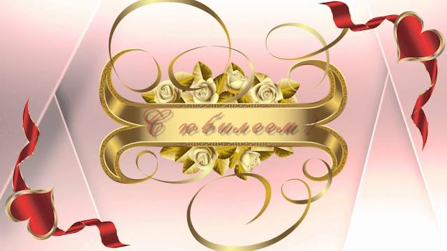 переделки песен на Юбилей, песни, переделки песен, музыка, песни про именины, песни на День Юбилей, песни с юмором, юмор, приколы, песни для праздника, песни для, развлечения, днюха, миниатюры, Юбилей, праздники семейные, праздники личные, именины, ирония, песни-переделки имениннику, песни-переделки от друзей, песни-переделки на днюху слова песен, тексты песен, песни для праздников, юбилейное,