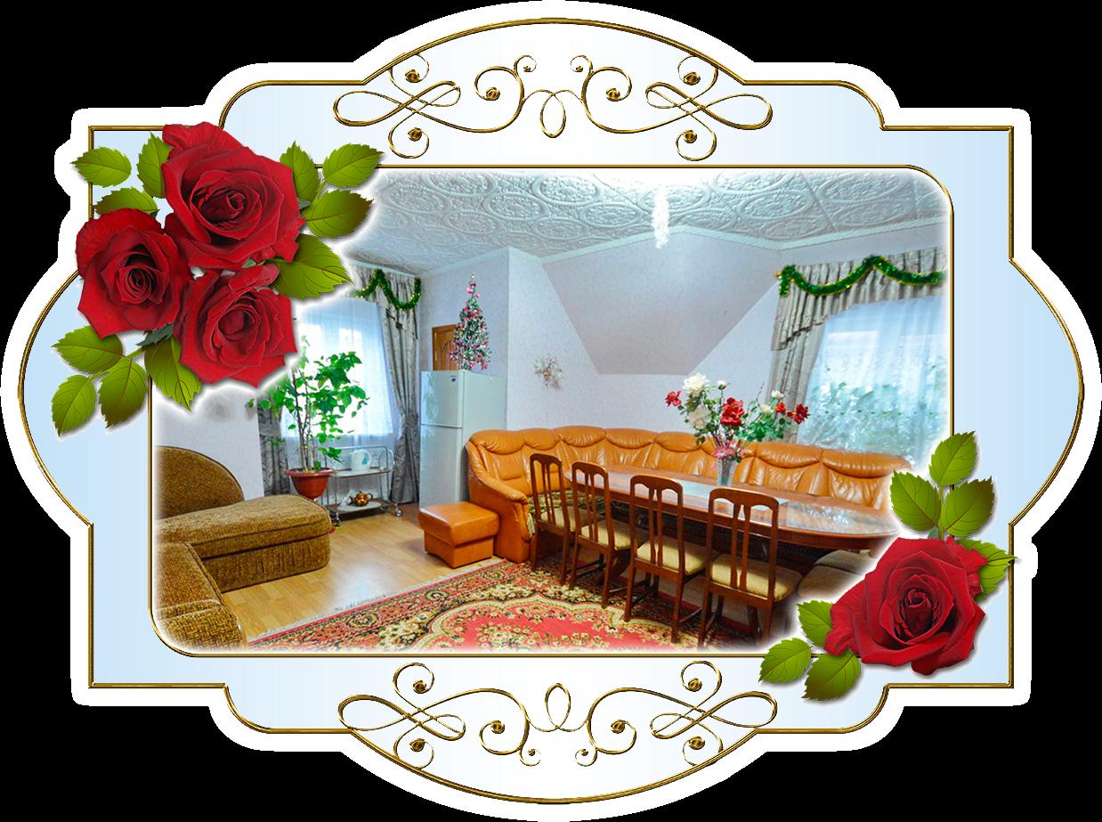 Отель  Севастополя