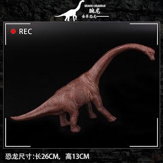 Jurassic World Dinosaur Figure Brachiosaurus Toys 26cm