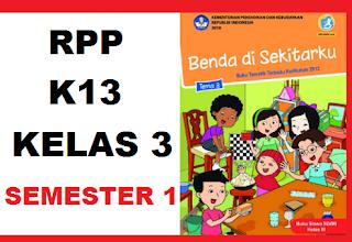 gambar RPP K13 TEMA 3 REVISI 2018 benda di sekitraku