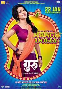 Guru (2016) Marathi Movie 400mb DVDRip 480p