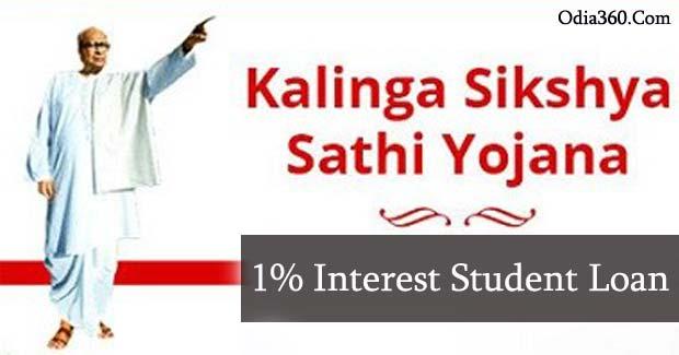 Kalinga Sikhya Sathi Yojana (KSSY) Odisha 1% Interest Student Loan