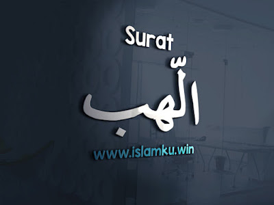 Mengkaji Makna dan Terjemahan surat al-lahab