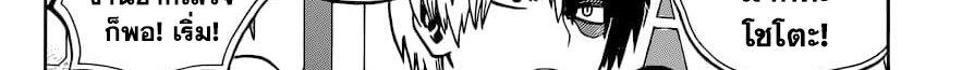 อ่านการ์ตูน Boku no Hero Academia ตอนที่ 241 หน้าที่ 78