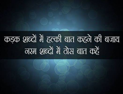 Every India Shayari Images 2017hindi Shayarishayari In Hindi