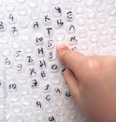 игра на внимание из пузырьковой пленки Bubble wrap game