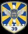 39 брта