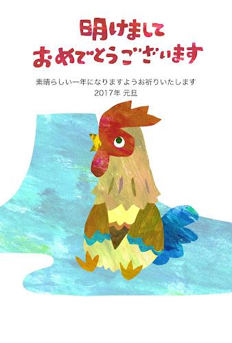 富士山と座るニワトリのコラージュイラスト年賀状(酉年)