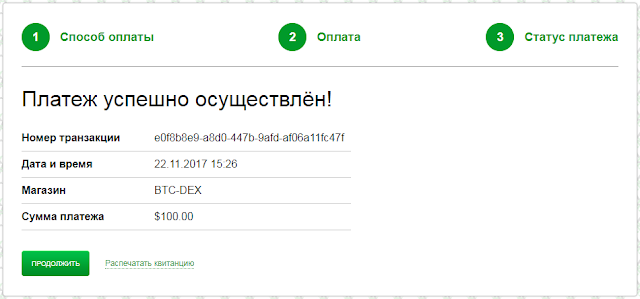 btc-dex.com mmgp