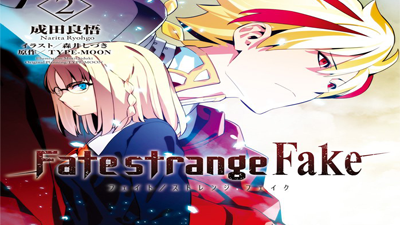 Fate/strange fake Novela - Vol 2