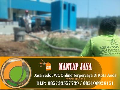 Jasa Tinja Di Karang Pilang rea Kemlaten Surabaya