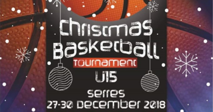 Χριστουγεννιάτικο τουρνουά παίδων στις Σέρρες από το Αριστοτέλειο Πανσερραϊκό, με τη συμμετοχή Αρη, ΧΑΝΘ και ΔΕΚΑ-Το πρόγραμμα των αγώνων