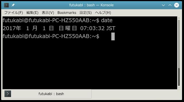 Linuxでタイムゾーンが知りたい!dateコマンドでパソコンのタイムゾーンを確認できます。