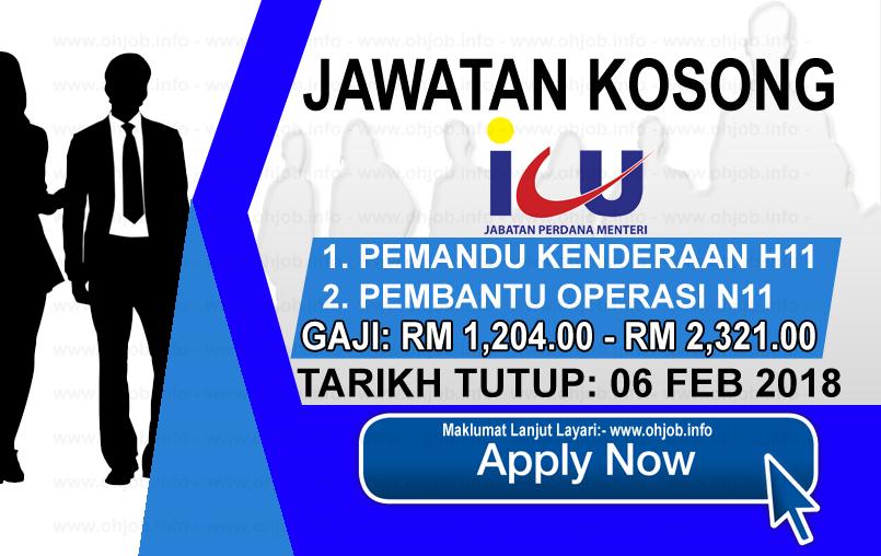 Jawatan Kerja Kosong Jabatan Perdana Menteri - ICU JPM logo www.ohjob.info februari 2018
