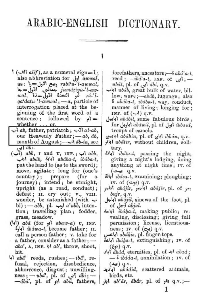 The Sensible Muslim: Prophet Ibrahim's (عليه سلام) Father- A