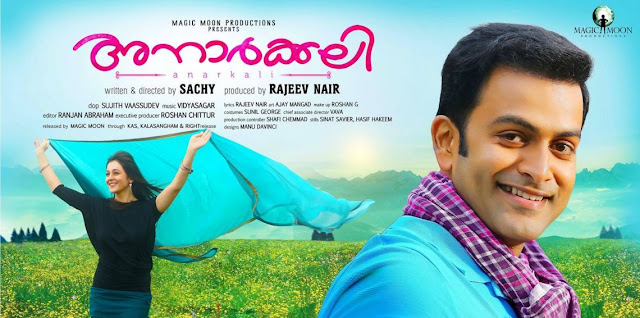 Anarkali (2015) : Vaanam chaayum Song Lyrics