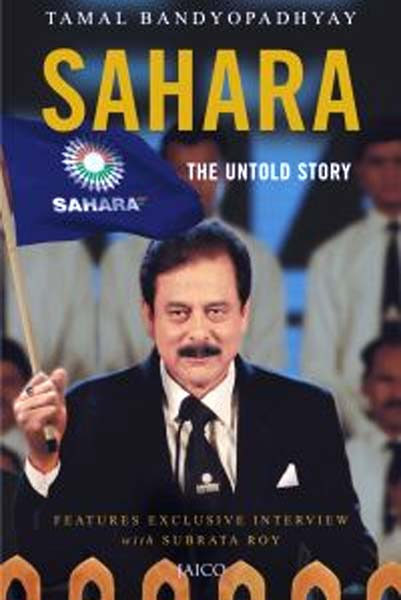 The Sahara Story: more unsaid than said