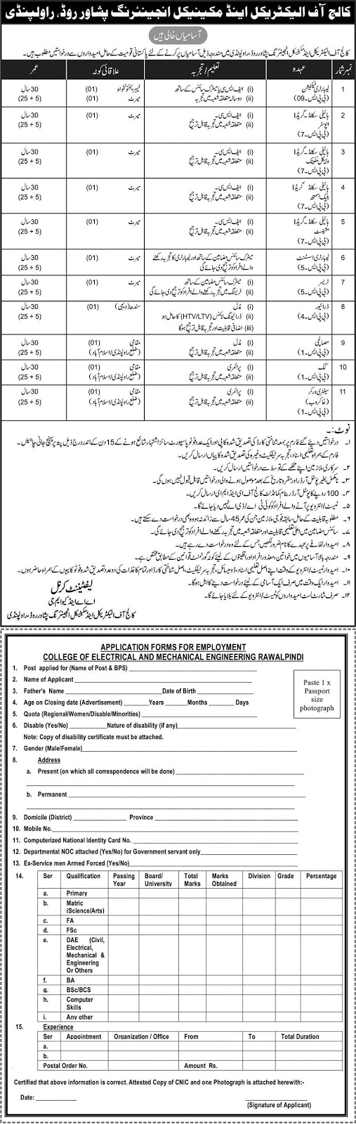 Peshawar Road Rawalpindi College Of Electrical And Mechanical Engineering jobs 14 may 2017
