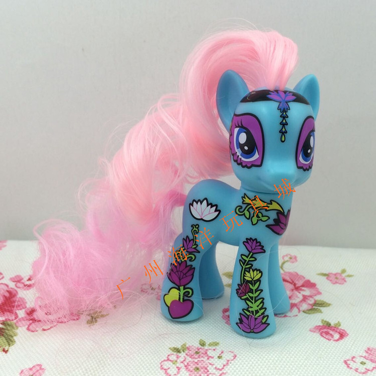 My Little Pony Lotus Blossom Brushable with Flower Markings
