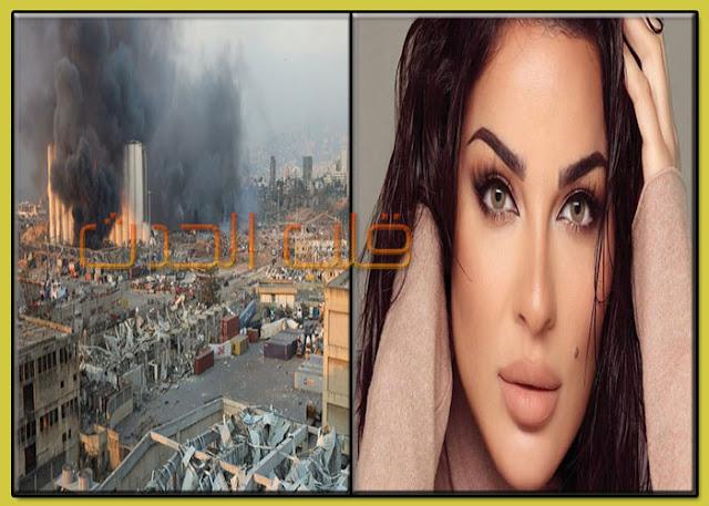 نادين نجيم، انفجار مرفأ بيروت