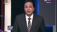 احمد رجب