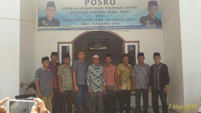 DPD Seknas Jokowi PALI Gelar Yasinan