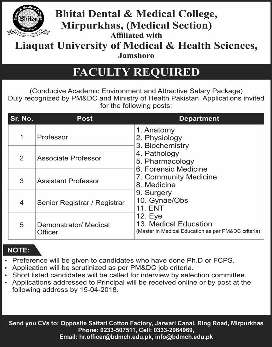Bhitai Dental And Medical College Mirpur Khas Jobs Latest Career Pk